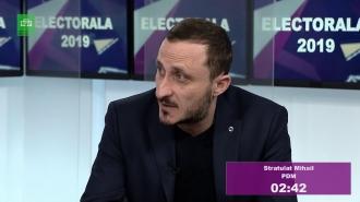"""Dezbateri Electorale 2019"" - Circumscripția uninominală nr. 26 P.1"