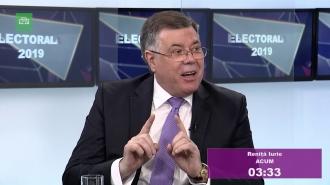 """Dezbateri Electorale 2019"" - Circumscripția uninominală nr. 26 P.2"