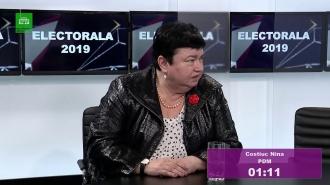 """Dezbateri Electorale 2019"" - Circumscripția uninominală nr. 32"