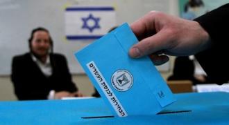 Rezultatele alegerilor din Israel
