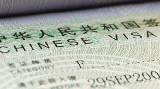 Se lansează sistemul online de aplicare la viza chineză