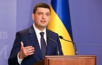 Premierul Ucrainei demisionează