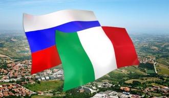 Moscova şi Roma investesc 300 de milioane de euro pentru a sprijini extinderea pe piaţa rusă a firmelor italiene