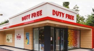 """Contrabandă prin """"Duty free"""""""