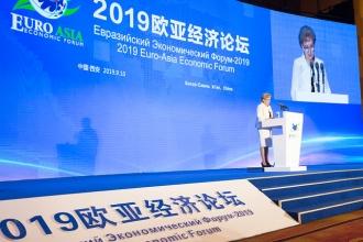 Zinaida Greceanîi a avut un discurs la Forumul Economic Euro-Asiatic