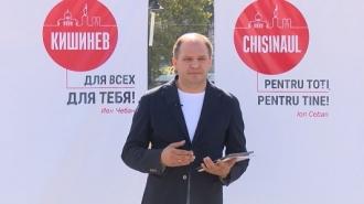 Prioritățile lui Ion Ceban pentru Capitală