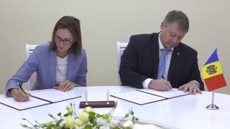 Acord privind modernizarea căii ferate