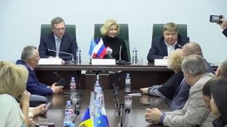 Businessmenii ruşi au vizitat Găgăuzia