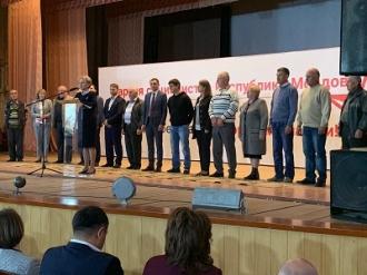 Candidați prezentați la Copceac