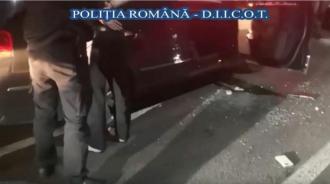 Vindeau droguri în România