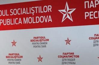 Partidul Socialiștilor o invită pe premierul Maia Sandu la Parlament, pentru a discuta despre modificarea Legii Procuraturii