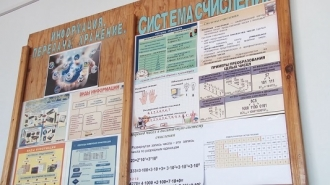 Computere pentru școlile din Găgăuzia