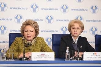 Conferința de totalizare a ședinței aniversare a Adunării Interparlamentare a CSI