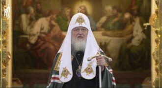 Îndemnul Patriarhului Kiril