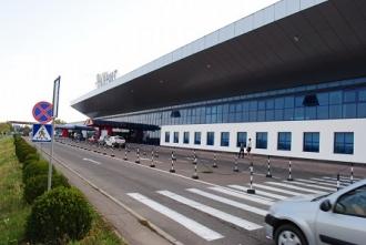 Statul va purcede la procedura insolvabilitate față de Avia Invest, ce presupune întreruperea contractului