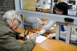Ajutorul de 700 de lei pensionarii îl vor putea primi toamna