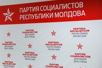 Dacă duminica ar fi anticipatele, cinci partide ar accede în Parlament. PSRM obține cele mai multe mandate