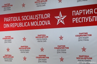 Socialiștii din teritoriu reacționează la campania lui Andrian Candu: Hoții de miliarde vor să scoată din nou țara de vânzare