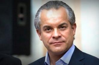 Vlad Plahotniuc – beneficiarul final în dosarul METALFEROS. Statul a suportat un prejudiciu de 1,2 mlrd lei