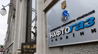 Naftogaz ridică tarifele la gaz pentru ucraineni cu 45 la sută