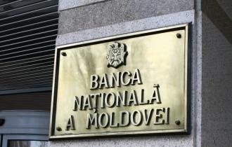 Creditele se vor ieftini. BNM a micșorat din nou rata de bază
