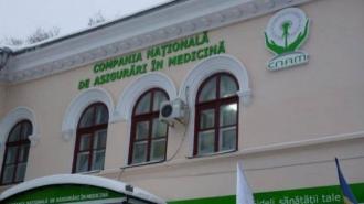 CNAM a virat plățile în avans pentru septembrie și instituțiilor medicale private