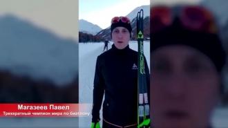 Pavel Magazeev, triplu campion mondial la biatlon, îl susține pe Igor Dodon la alegerile prezidențiale