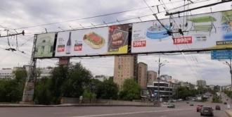 Boicot în Consiliul Municipal Chișinău