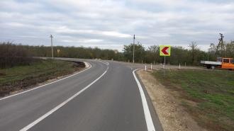 Drum modern între sate