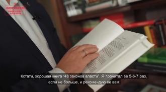 Igor Dodon i-a recomandat Maiei Sandu să citească o carte, pe care el a citit-o de vreo 7 ori