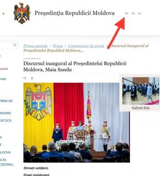 Igor Dodon, despre schimbarea limbii pe site-ul președintelui: Cred că există lucruri mai importante