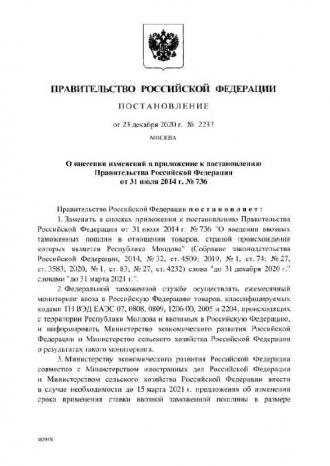 Igor Dodon a anunțat că Rusia a prelungit regimul preferențial la exportul mărfurilor moldoveneşti