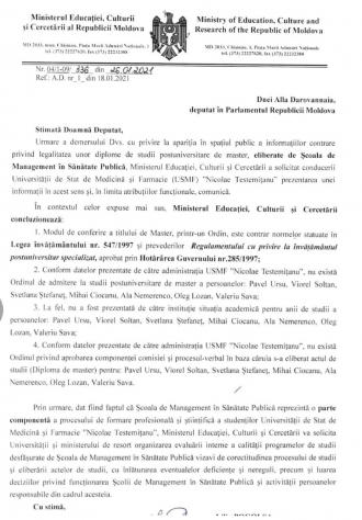 Deputat: Dacă se crede europeană, Ala Nemerenco ar trebui să-și dea demisia de onoare