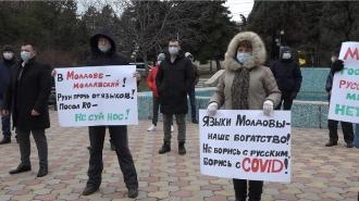 Noi mitinguri în sprijinul limbii ruse