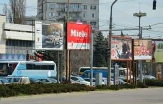 Mai puține panouri publicitare în Capitală