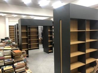 Bibliotecă modernă în Capitală