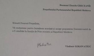 Mesajul candidatului majorității parlamentare, Vladimir Golovatiuc