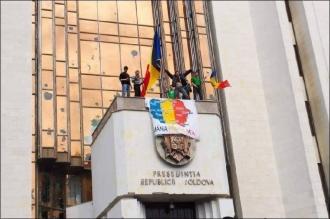 Igor Dodon: Cum se simte astăzi Maia Sandu în clădirea distrusă de colegii ei politici pe 7 aprilie 2009