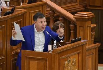 Bogdan Țîrdea către PAS și PPDA: Voi propuneți ca cetățenii mai departe să plătească hoților miliardul furat
