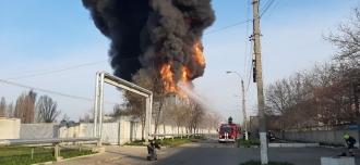 Incendiu de proporţii în Capitală