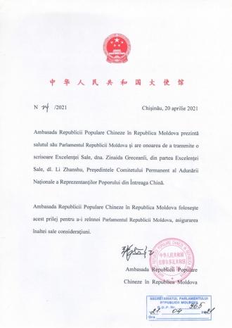 China a confirmat că va dona R.Moldova 150 mii doze de vaccin anti-COVID