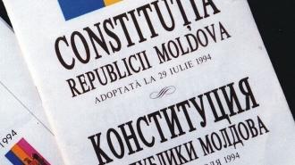 PSRM cere crearea Comisiei parlamentare speciale pentru elaborarea proiectelor de lege privind reforma constituțională