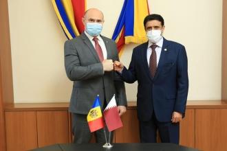 Ministerul de interne va primi o donație din partea Statului Qatar
