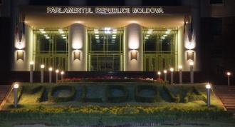 Deputații au creat o Comisie parlamentară specială privind reforma constituțională