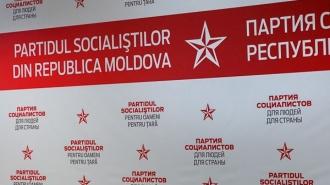 PSRM reiterează apelul său către forțele politice de stânga pentru a crea un bloc comun la anticipate