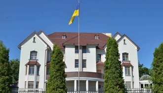 Ucraina din nou ignoră discuțiile despre Ceaus: Nici un reprezentant al Ambasadei nu a venit la audieri, în Parlament