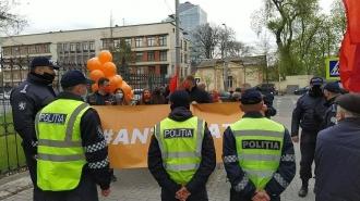 Partidul NAȘI a protestat la președinție, cerând alegeri anticipate parlamentare și prezidențiale