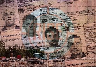 RISE publică numele a patru cetățeni ucraineni, implicați în răpirea lui Ceaus