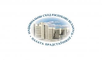 Greceanîi la Minsk: Vom semna Declarația privind colaborarea cu Adunarea Națională a Republicii Belarus