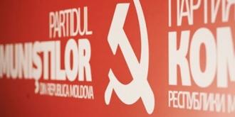 PCRM este gata să meargă la consultări cu socialiștii privind crearea unui bloc electoral